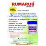Pharmacon Remedies Rumarub Pain Balm with Ayurvedic Oils