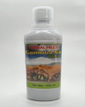 Gaumutra Arka