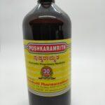Pushkaramrith 450Ml Swadeshi