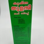 Krishna Thulsi Cough Syrup 100Ml