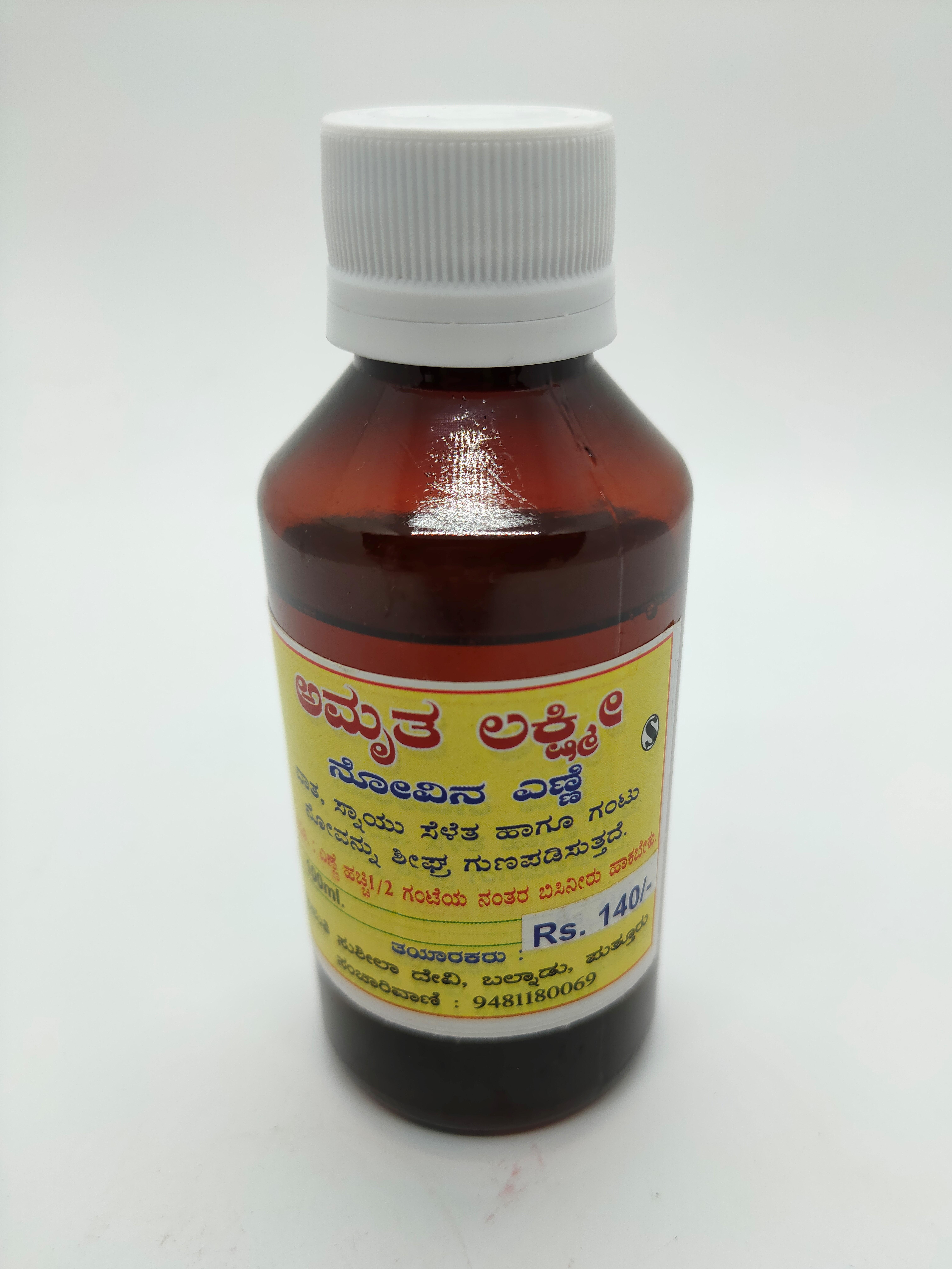Amritha laxmi Pain Oil 100Ml